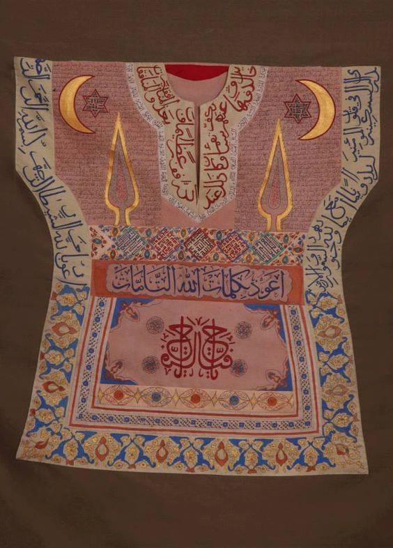 Osmanlı Sultanlarının Giydikleri Tılsımlı Gömlekler