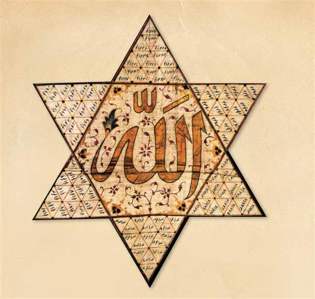 Bir İslam Simgesi: Davut Yıldızı Teke Beyliği Bayrağı